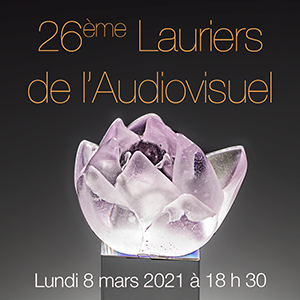 Lauriers Audivosuel